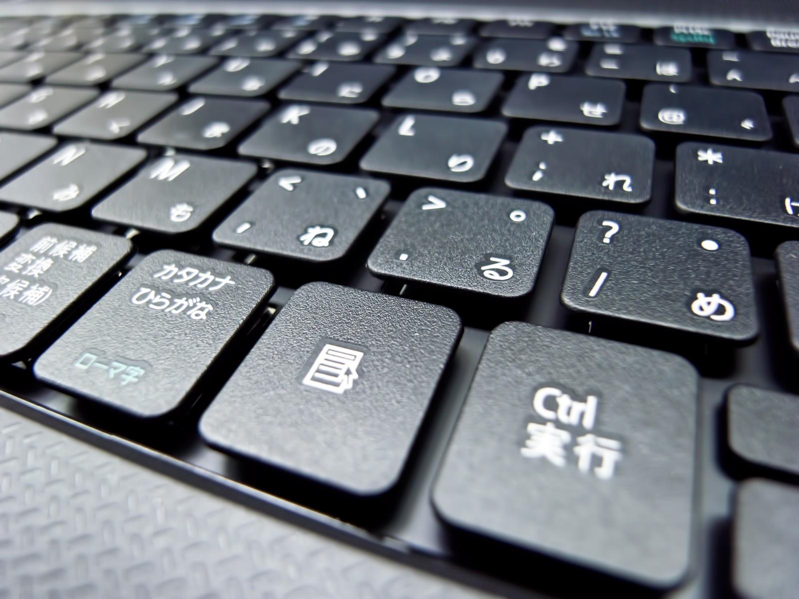 「ファンクションキー」は本当に「機能するキー」なのか?についての話です。