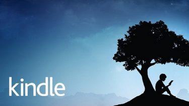 iosのKindleアプリで本が購入できない!?購入方法を徹底解説!